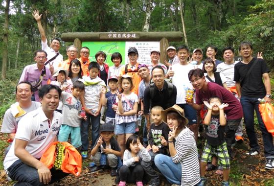 吉井川源流を訪ね「環境保全」を知る会